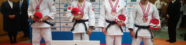 Torneo Internacional IBSA Tokio (Japón) 10/03/19